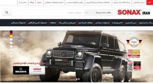 sonaxiranwebsite